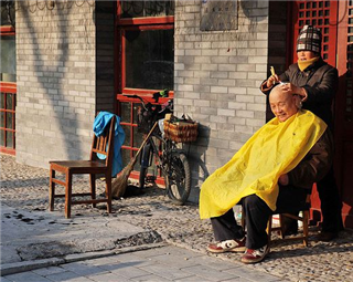 Haircut Service in Hutong
