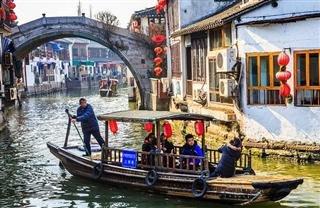 Shanghai Memories Including Zhujiajiao Town