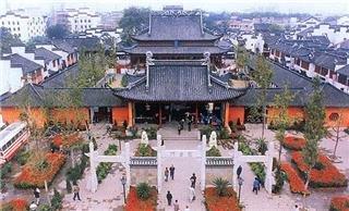 Essence of Nanjing Tour