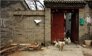 Hutong house in Beijing