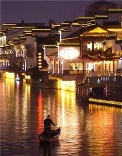 Shanghai and Nanjing Highlights Tour