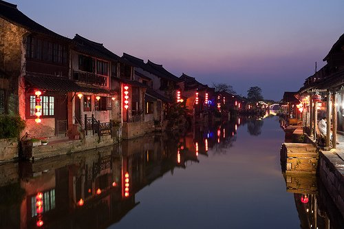 4 Day Shanghai And Xitang Water Town Combo