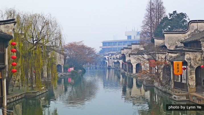 Nanxun Water Town Day Tour from Shanghai