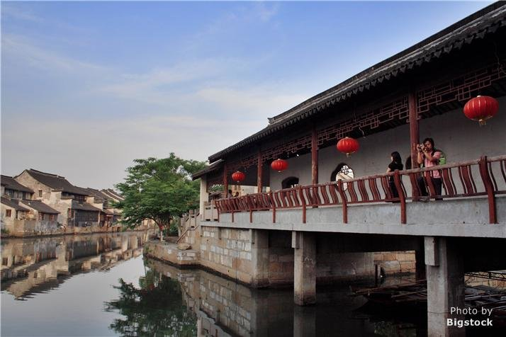 Xitang Water Town Tour from Shanghai