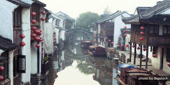 Suzhou Classic Tour from Shanghai