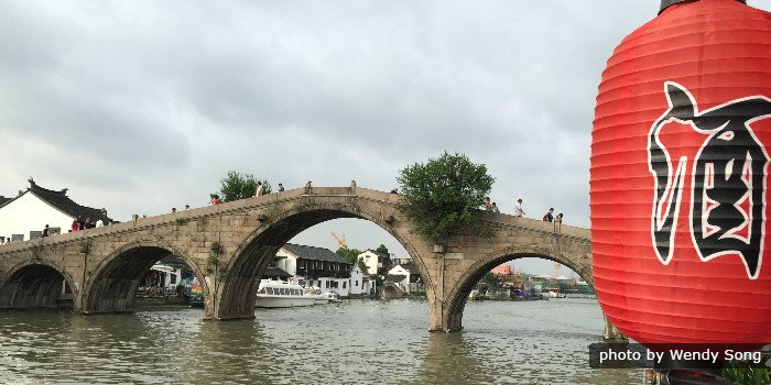 Private:Zhujiajiao and Seven Treasures Town Day Excursion