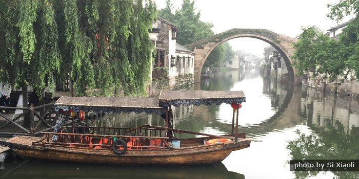 Nanxun Ancient Town Day Tour from Hangzhou