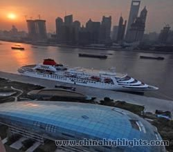 Shanghai International Cruise Terminal